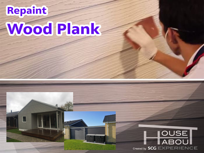 How to repaint SCG Wood Plank wall to keep it new