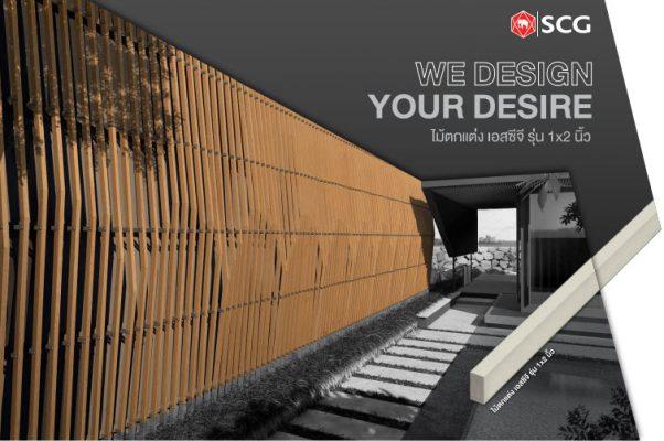 Artificial Wood Sunshade Louvers Inspiration