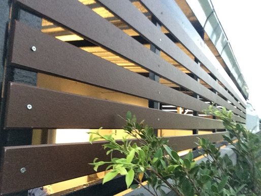 SCG Artificial Wood Sunshade Louvers product detail