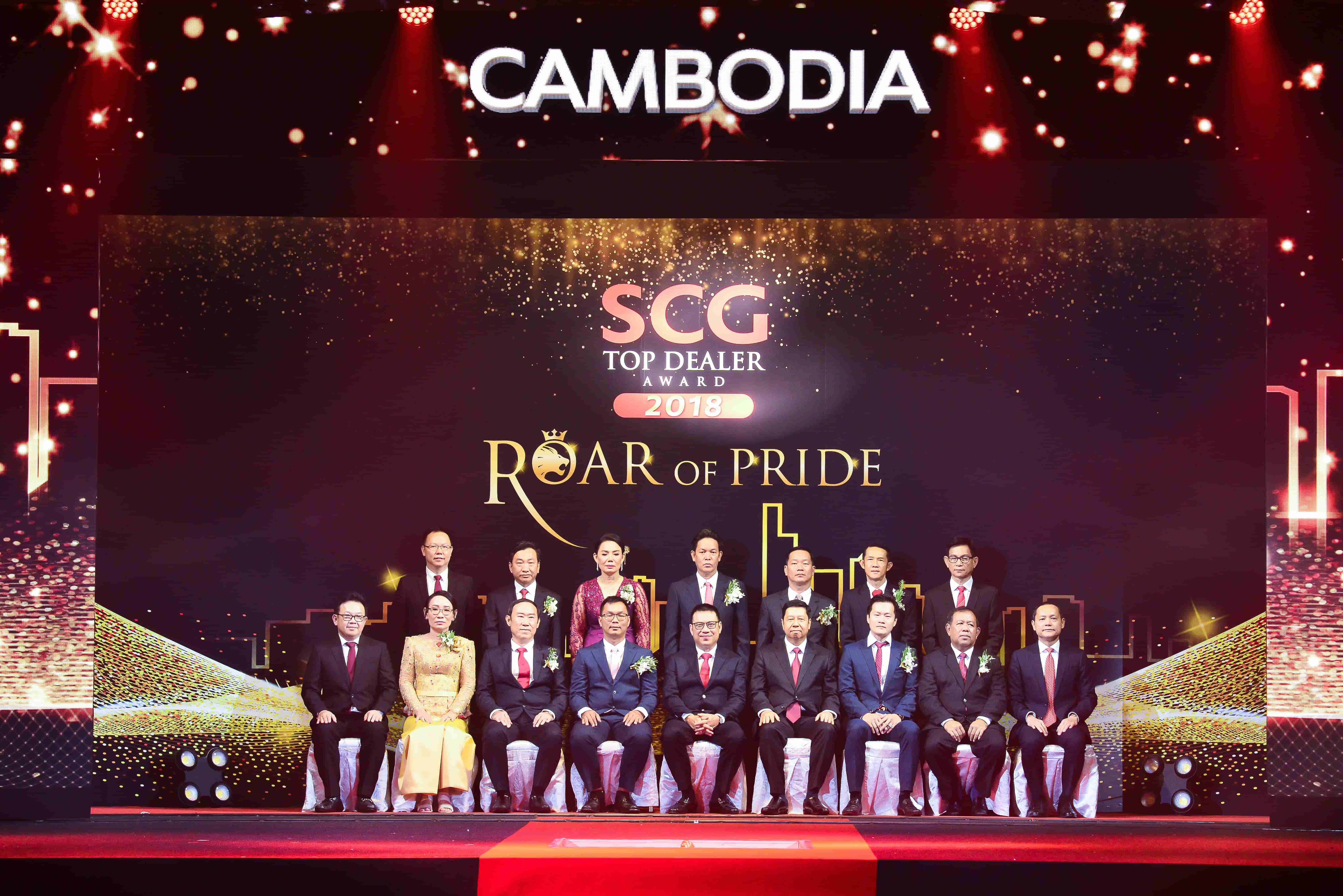 SCG Top Dealer in Cambodia